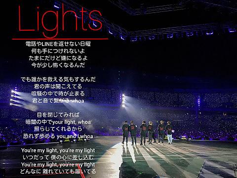 BTS Lights歌詞画像の画像(プリ画像)