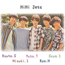 HiHi Jets ♡ し ん ぷ る 加 工 プリ画像