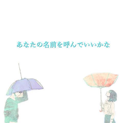 アイネクライネ   米津玄師の画像(プリ画像)