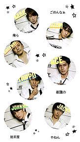 関ジャニ 8uppersの画像(プリ画像)
