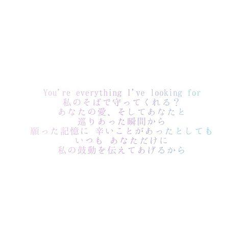 only U .     の画像(プリ画像)