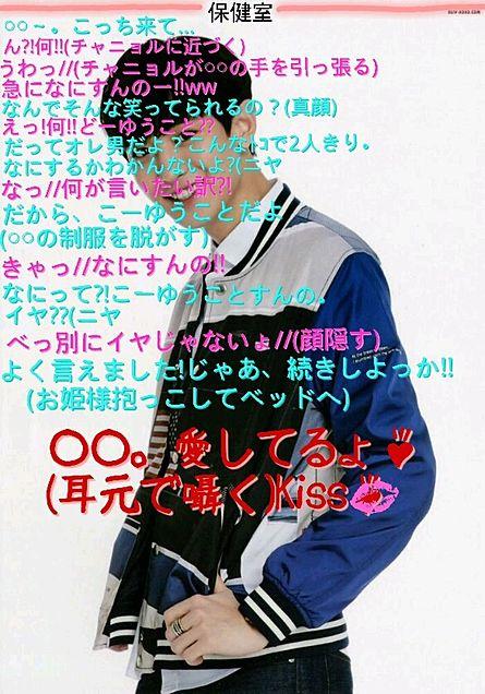 ゆーみんさん リクエストの画像(プリ画像)