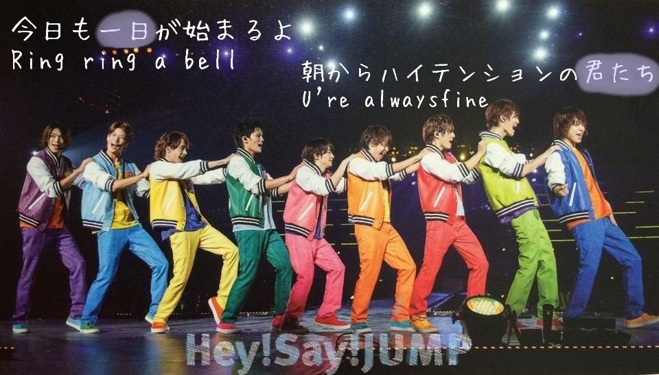 Schoolgirl/Hey!Say!JUMP の画像をもっと見る?