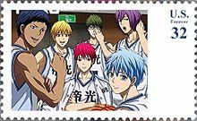 黒子のバスケで切手風加工してみた(*ˊᵕˋ*) プリ画像