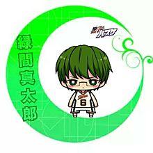 緑間真太郎で月加工してみた♡´・ᴗ・`♡の画像(#緑間真太郎に関連した画像)