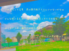 another story プリ画像