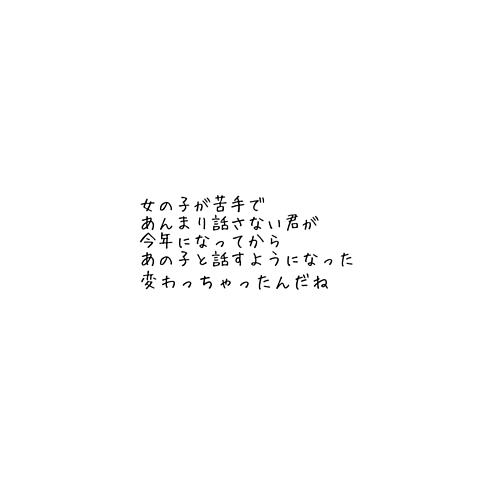 恋愛の画像(プリ画像)