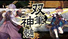 北原白秋   宮沢賢治の画像(北原白秋に関連した画像)