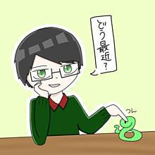 ヘビの命の画像(牛沢に関連した画像)