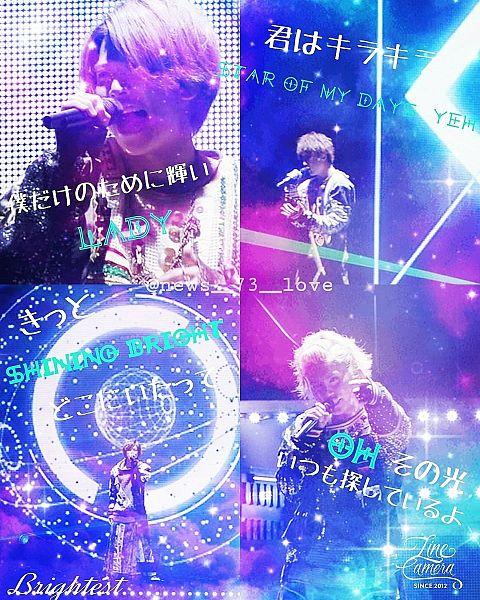 ★Brightest☆の画像(プリ画像)