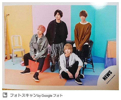 ★NEWS☆の画像(プリ画像)