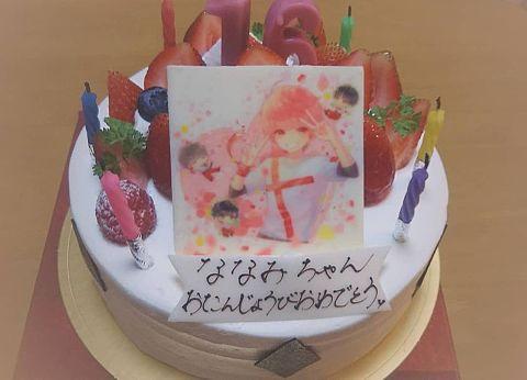 少し遅れた誕生日ケーキ!!の画像(プリ画像)