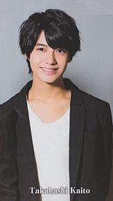 Takahashi Kaitoの画像(プリ画像)