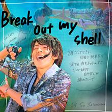 Break out my shellの画像(SHELLに関連した画像)