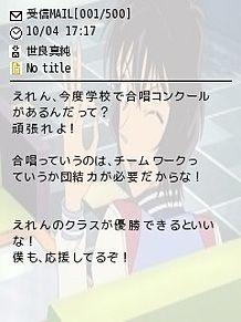 10月応援画リク>>>流星☆さんの画像(プリ画像)