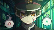 地縛少年花子くんの画像(アニメ化に関連した画像)