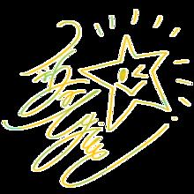 新条ひなき サイン プリ画像
