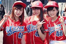 NMB48の画像(プリ画像)