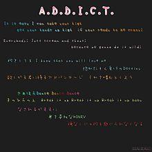 歌詞画像〜A.D.D.I.C.T.〜美 少年カバーの画像(D.Iに関連した画像)