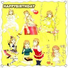 花丸ちゃんお誕生日おめでとう!!(ぼかしあり)の画像(花丸ちゃんに関連した画像)