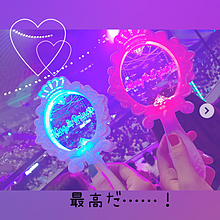 ライブin名古屋♡ プリ画像