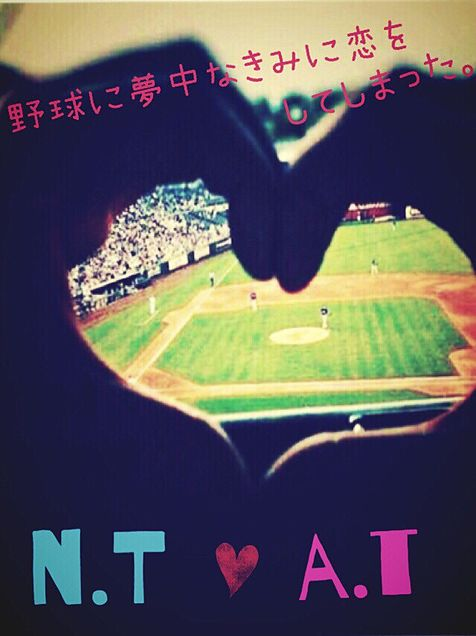 野球ばかの画像(プリ画像)