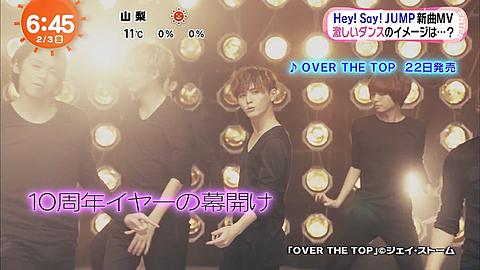 OVER THE TOPの画像(プリ画像)