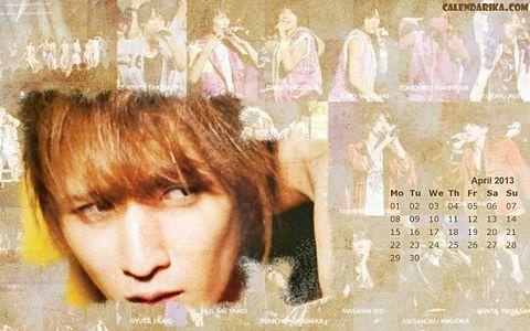 藤井流星 カレンダーの画像(プリ画像)