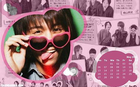 7WEST 小瀧望 5月カレンダーの画像(プリ画像)