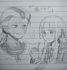 暁さんへ!!! プリ画像