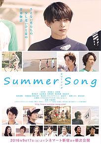 SummerSongの画像(プリ画像)