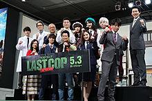 LASTCOPの画像(松尾諭に関連した画像)