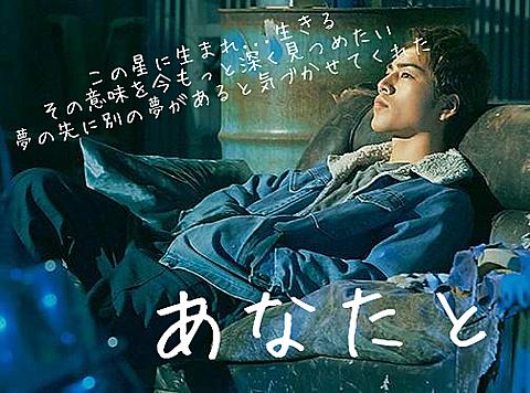 startingover 歌詞〜ホットロードver~の画像(プリ画像)