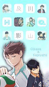 及川&影山 iPhone5/5s,c待ち受けの画像(iphone待ち受けに関連した画像)