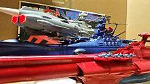 ガミラス戦闘空母とコズミックヤマトにアンドロメダを並べてみた!の画像(戦闘に関連した画像)