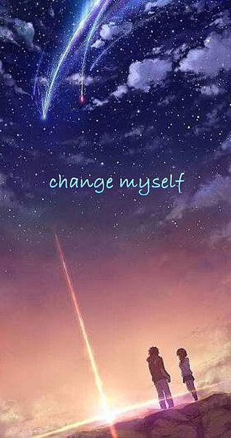 change myselfの画像 プリ画像