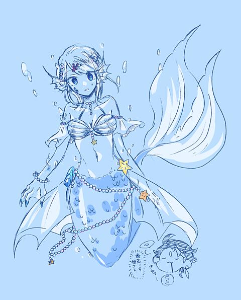 海のお姫さまの画像(プリ画像)