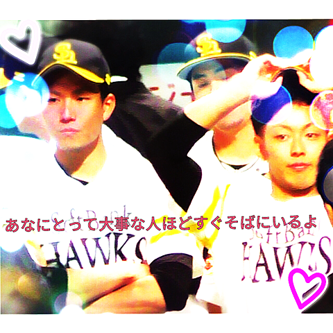 野球の画像(プリ画像)