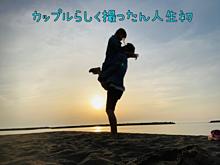 カップル写真の画像(デートに関連した画像)