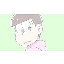 松 野 ト ド 松 プリ画像