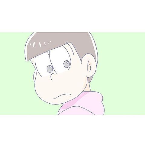 松 野 ト ド 松の画像(プリ画像)