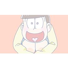 十 四 松 ( 再掲 )の画像(ふわふわゆめかわいいに関連した画像)