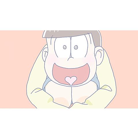 十 四 松 ( 再掲 )の画像(プリ画像)