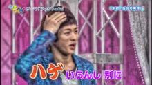 平野紫耀♡の画像(プリ画像)