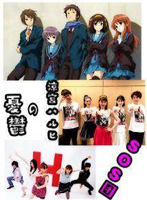 涼宮ハルヒの憂鬱 SOS団の画像(平野綾に関連した画像)