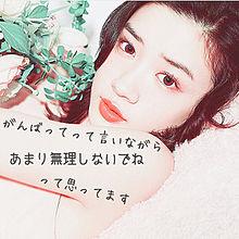 back number/ささえる人の歌永野芽郁の画像(ささえる人の歌に関連した画像)