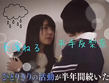 平手友梨奈とひらがな時代の長濱ねるの画像(長濱ねるに関連した画像)
