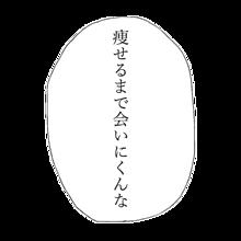 吹き出しの画像(BAYに関連した画像)
