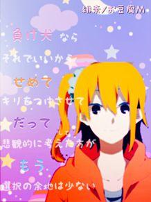 お豆腐Mの画像(メカクシティーアクターズに関連した画像)