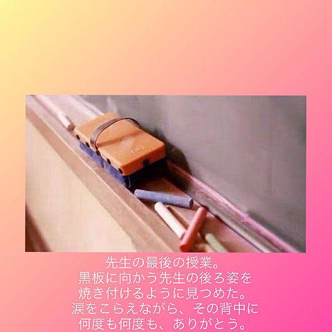 last.の画像 プリ画像